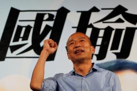 台湾九合一选举高雄市长候选人韩国瑜