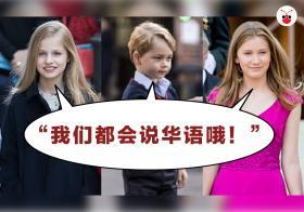 学华语要从娃娃抓起。