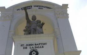 圣约瑟书院