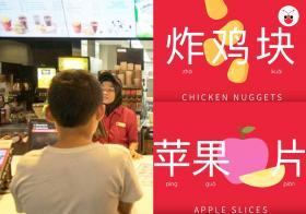 说华语就能换免费午餐。(苏羽葳制图)