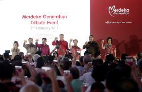 向立国一代致敬活动于2019年2月2日在滨海湾花园举行。