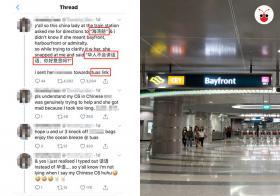 男子报复旅客故意指错路。