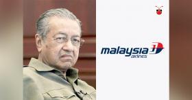"""马哈迪:""""我爱马航,我希望马航成为国家航空公司,但似乎我们没有能力做到这一点。"""""""