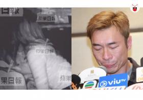安心偷情,许志安开记者会道歉