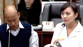 """韩国瑜一问三不知只懂说""""发大财"""" 美女议员直翻白眼"""