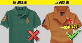 网民批评穿着打扮像Ah Beng 新山民众:勿以貌取人