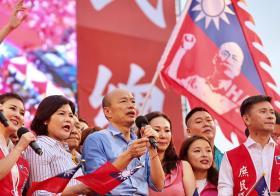 10万人相挺选总统 韩国瑜需将口号转为实干