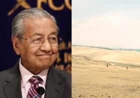 马哈迪去年10月下令禁止出口海沙