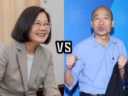 国民党初选狂胜 韩国瑜2020决战蔡英文