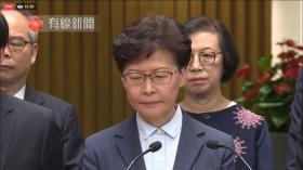 香港特首林郑月娥记者会上一脸无奈