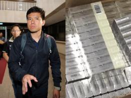 蔡英文拼外交 国安局人员背后捅刀走私9千多条免税烟