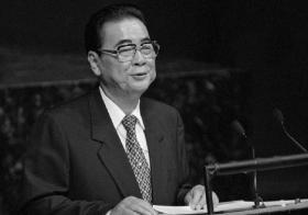 李鹏逝世,李显龙总理致悼文