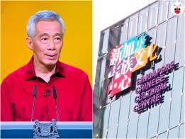 """李显龙总理昨晚在国庆群众大会用华语发言时强调:""""新加坡华人是经过了200多年才逐渐形成自己的身份认同。"""""""