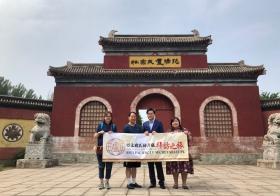 不远千里探访河北涿州的卢氏范阳堂,这里是东汉名臣卢植的祖籍地。