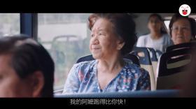 """老人只会""""啧""""? 公积金局广告丑化年长者"""