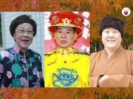 台湾总统候选人