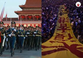 """中国70周年国庆 香港示威者准备大作战""""贺他老X"""""""