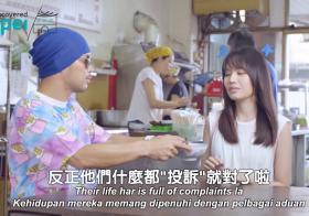 黄明志台湾旅游宣传片