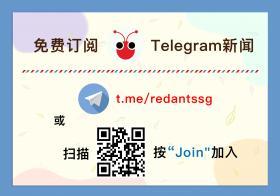 免费订阅telegram新闻推送服务