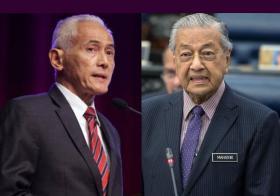 马来人尊严大会