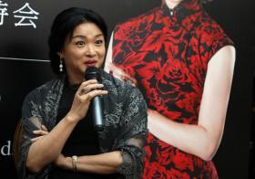 Jin Xing in Singapore