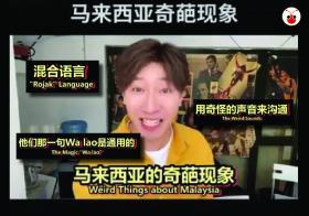 mr yang talks about malaysia