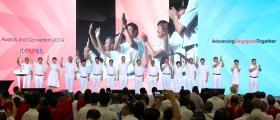 人民行动党大会