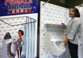 Toilet group in Hong Kong urges city to build female urinals to reduce long queues