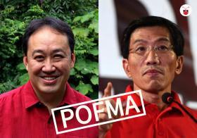 政府三天两度打假 民主党和林鼎先后被POFMA了