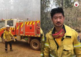 澳洲林火肆虐 新加坡留学生自愿加入消防队和火神搏斗