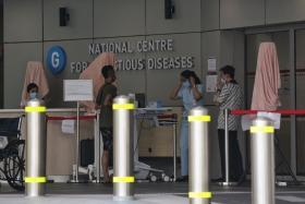 新加坡国家传染病中心