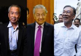 多出一个慕尤丁抢位? 马国国会下周一选新首相