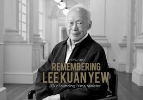 已故建国总理李光耀逝世五周年