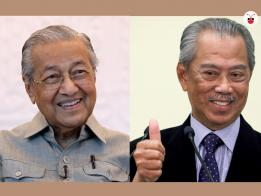 马哈迪与慕尤丁