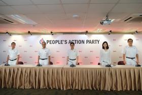 人民行动党