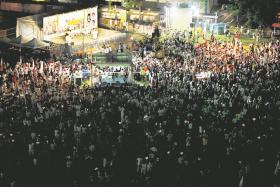 2015年东海岸群众大会