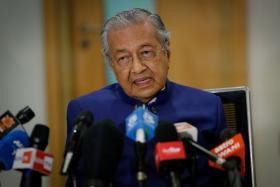 """马哈迪的政党取名""""斗士""""Pejuang"""