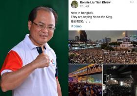 明朝的剑斩清朝的官? 马国议员发泰国示威贴文被指侮辱马国王室