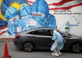 马来西亚冠病疫情