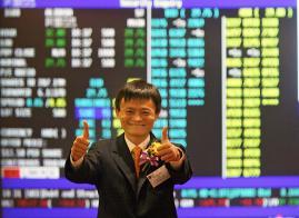 """中国整顿商业帝国 马云那句""""国家需要,随时双手奉上""""分分钟成现实?"""