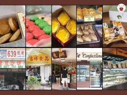 新加坡传统糕饼