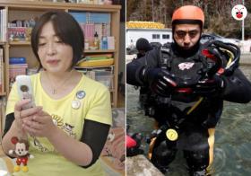日本3·11大地震10周年:有人坚持潜水寻妻,有人长存手机短信