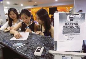 延后降低投票年龄 慕尤丁怕输不敢让18岁至20岁选民投票?