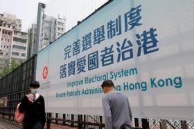 是扼杀民意还是爱国者治港,香港选制改革到底改了什么?