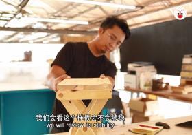 三眼皮工工作室创办人陈光耀
