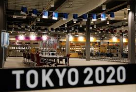 东京奥运会选手村