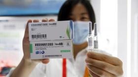 中国制疫苗保护力不足? 大量施打的国家仍深陷疫情苦苦挣扎