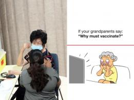 孙子孙女也为你操心了