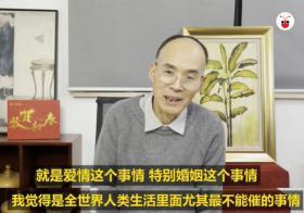 复旦大学中文系教授梁永安