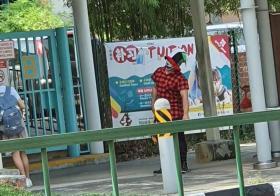 小丑太丑,家长怕怕